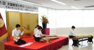 邦楽研究会による演奏